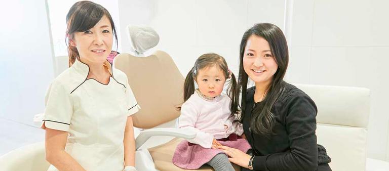 東京都世田谷近辺で小児歯科をお探しなら世田谷通りリキ歯科・矯正歯科