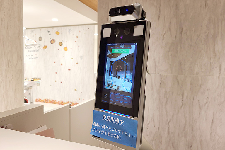AI体温検知システム導入