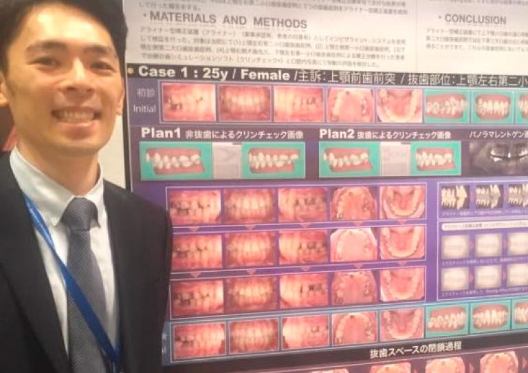 2014 日本矯正歯科学会にてインビザラインに関する学術展示発表